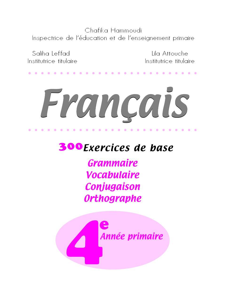300 Exercices de Grammaire Vocabulaire Conjugaison Orthographe